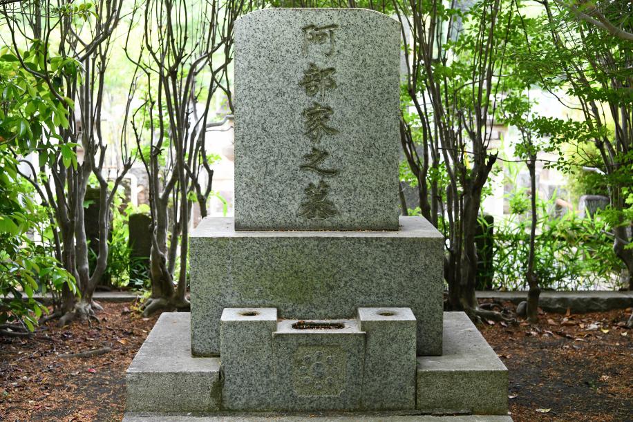 水上 瀧太郎 2