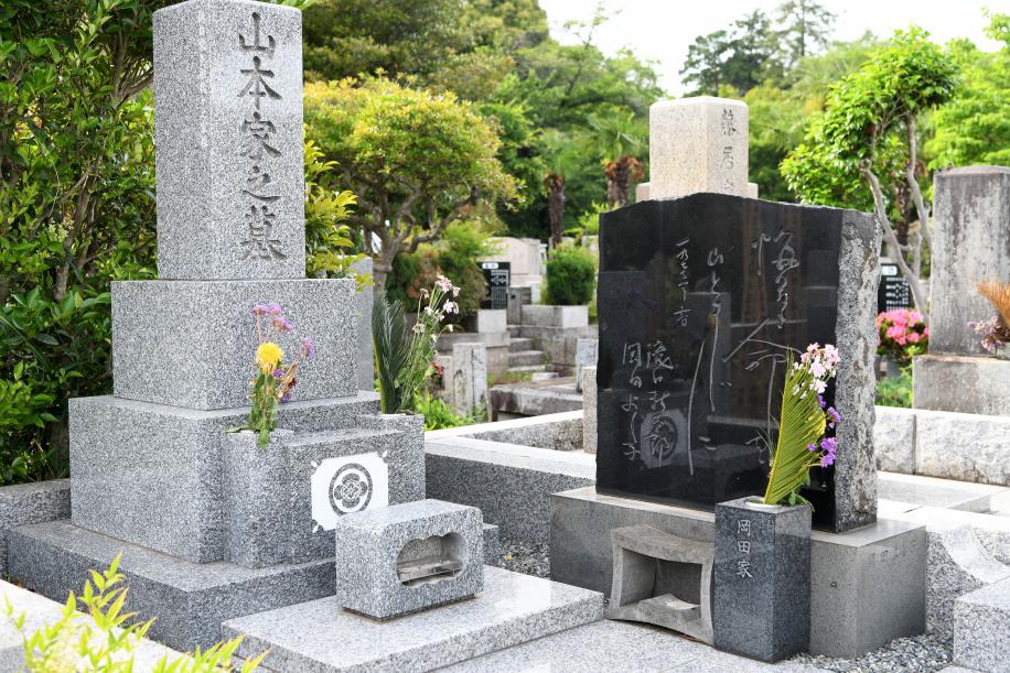 岡田 嘉子 1