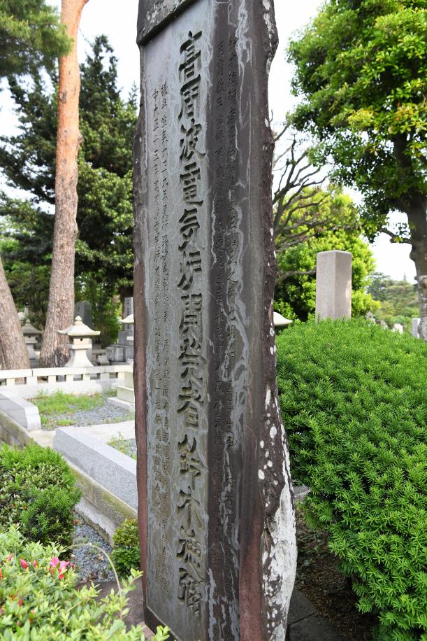 鈴木 徳彌 3
