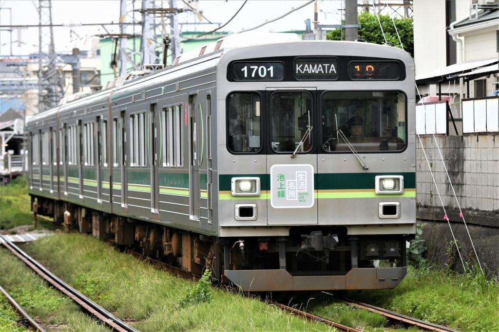 東急1000系1500番台 1501F