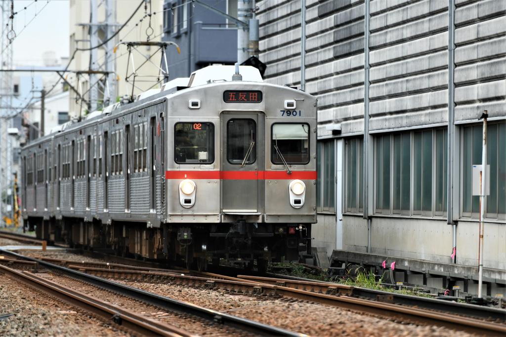 東急7700系 7901F 5