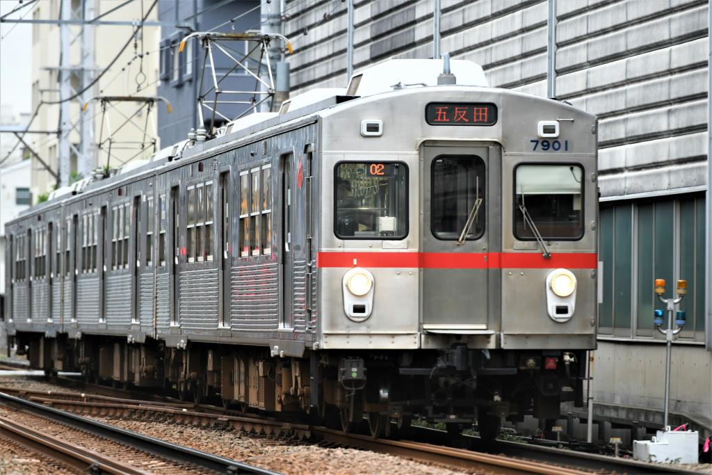 東急7700系 7901F 6