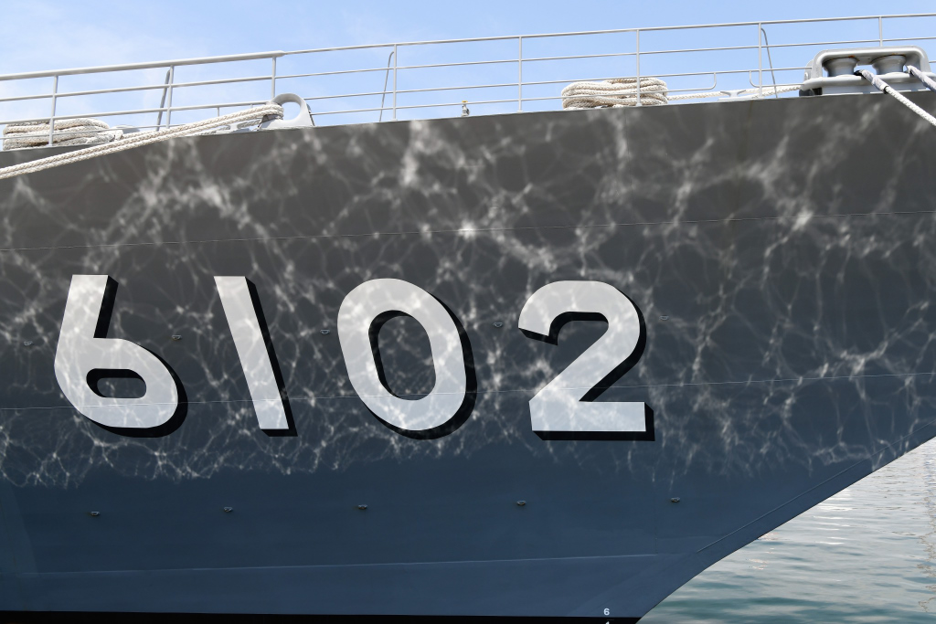 試験艦 あすか 1