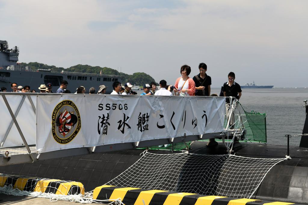 海自潜水艦 こくりゅう
