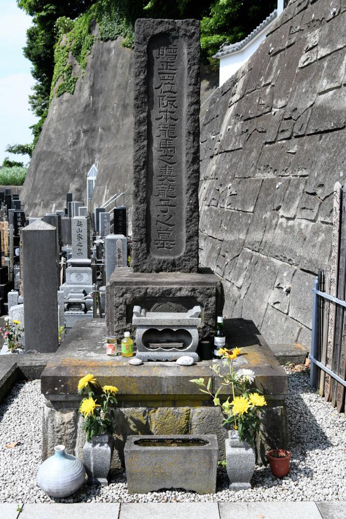 お龍の墓 2