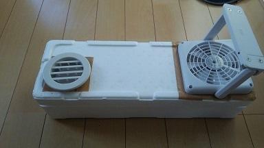 簡易冷風扇 (1)