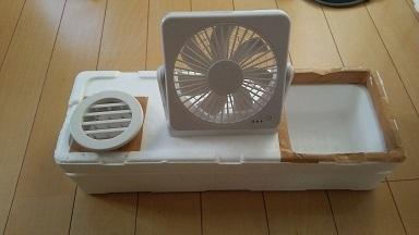 簡易冷風扇 (2)