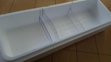 簡易冷風扇 (3)