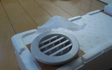 簡易冷風扇 (4)