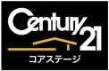 センチュリー21コアステージ不動産情報ブログです