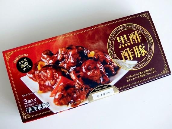 コストコ ◆ 伊藤ハム 黒酢酢豚 600g 978円也