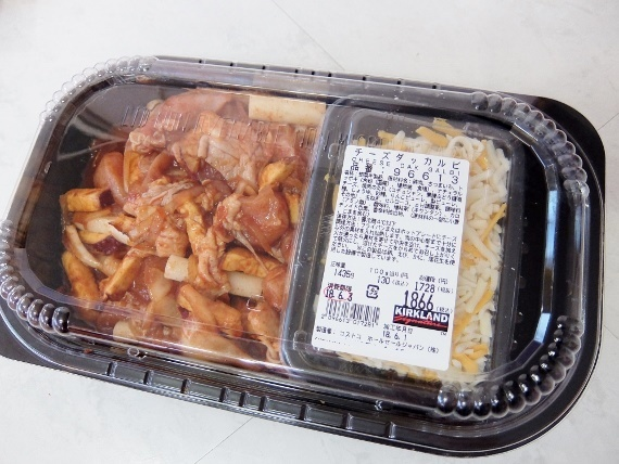 コストコ ◆ チーズダッカルビ 1,866円也 ◆