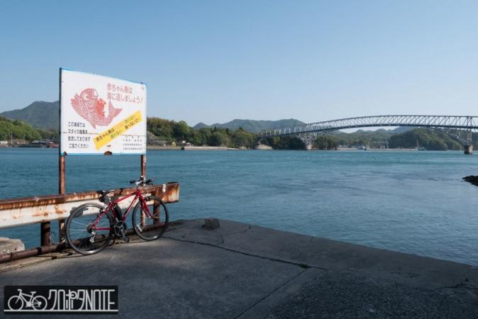 長島から長島大橋