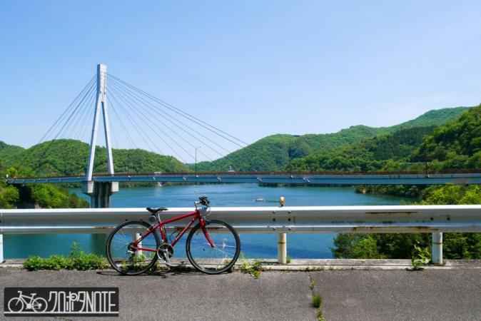 八田原大橋