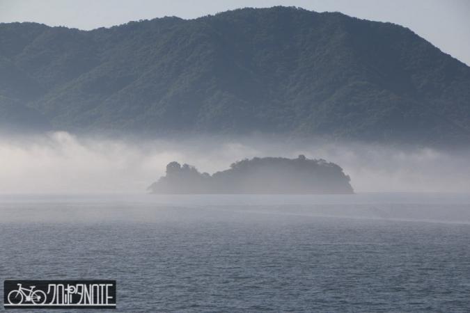 霧のひょうたん島