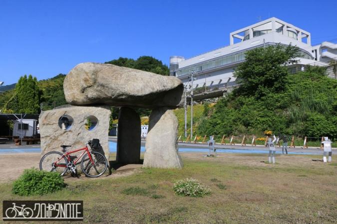 サイクリストの聖地(裏)
