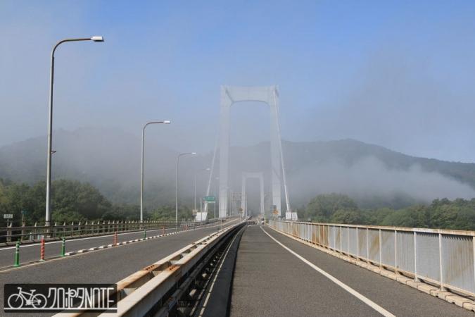 霧の大島大橋