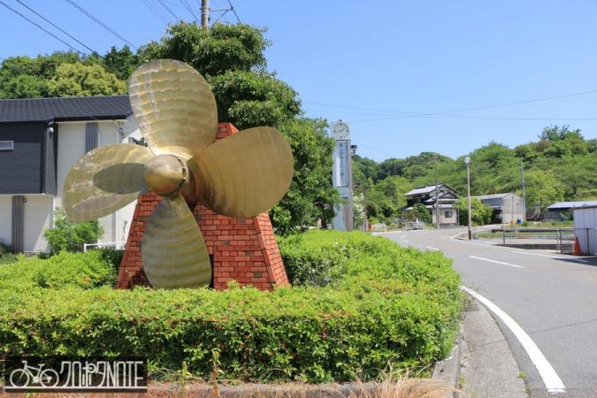 藤山健康文化公園