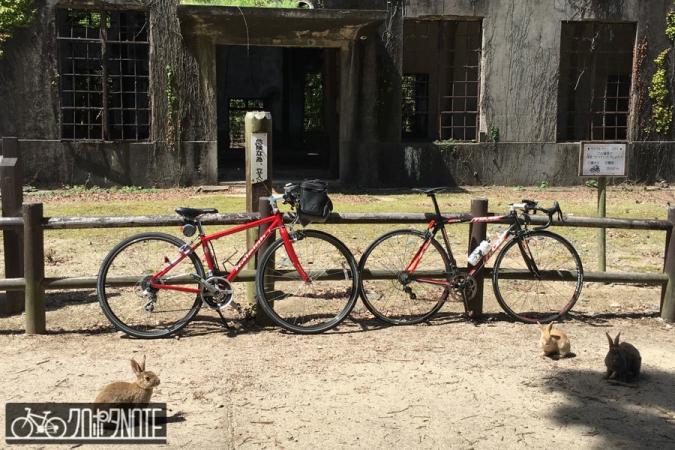 自転車x2