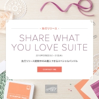 040118_SHAREABLE_SHAREWHATYOULOVE_JP.jpg
