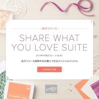 040118_SHAREABLE_SHAREWHATYOULOVE_JP.jpg