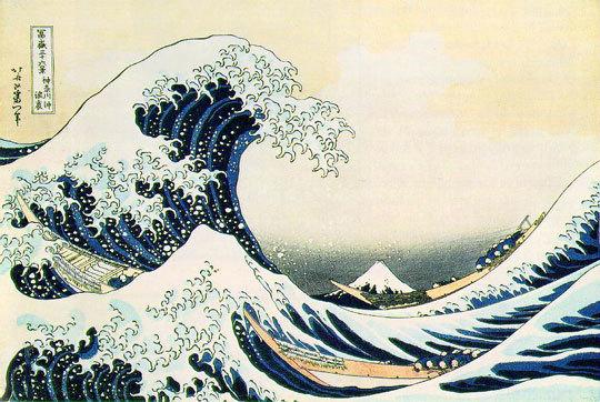 葛飾北斎 (1760-1849)  冨嶽三十六景 神奈川沖浪裏