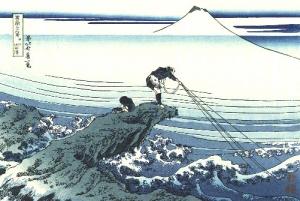 葛飾北斎  冨嶽三十六景 甲州石班沢  浮世絵/藍摺絵