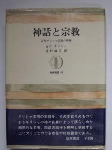 DSCF0324 (640x480)