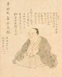 平田篤胤肖像