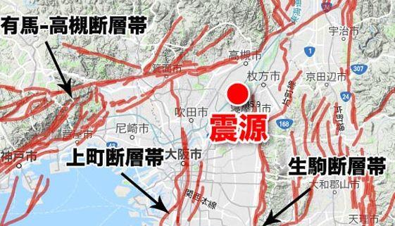 大阪の震度6弱地震 1596年にM7.5の「慶長伏見大地震」 - 日本を蝕む ...