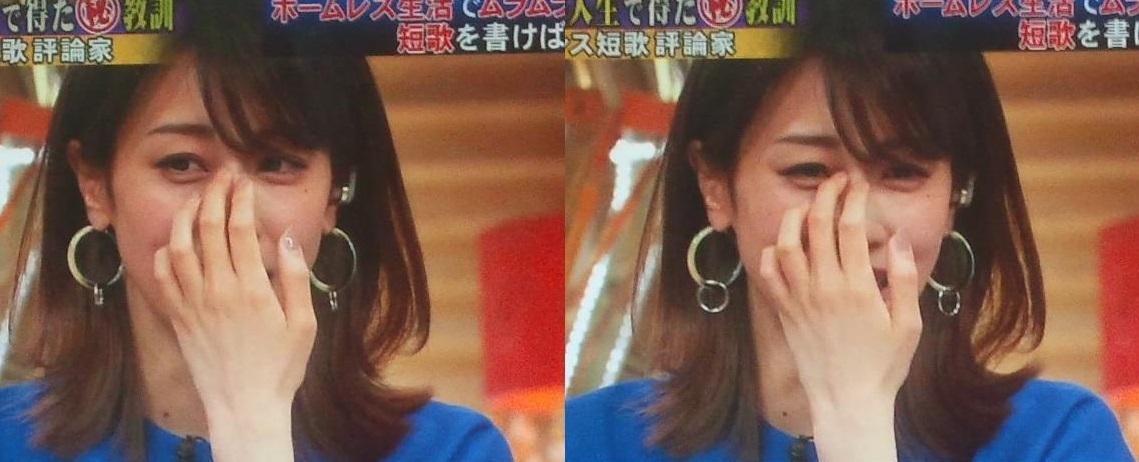 加藤綾子セクハラ泣き1