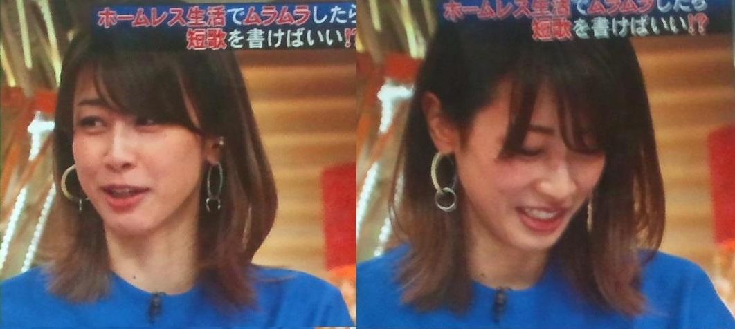 加藤綾子セクハラ泣き2