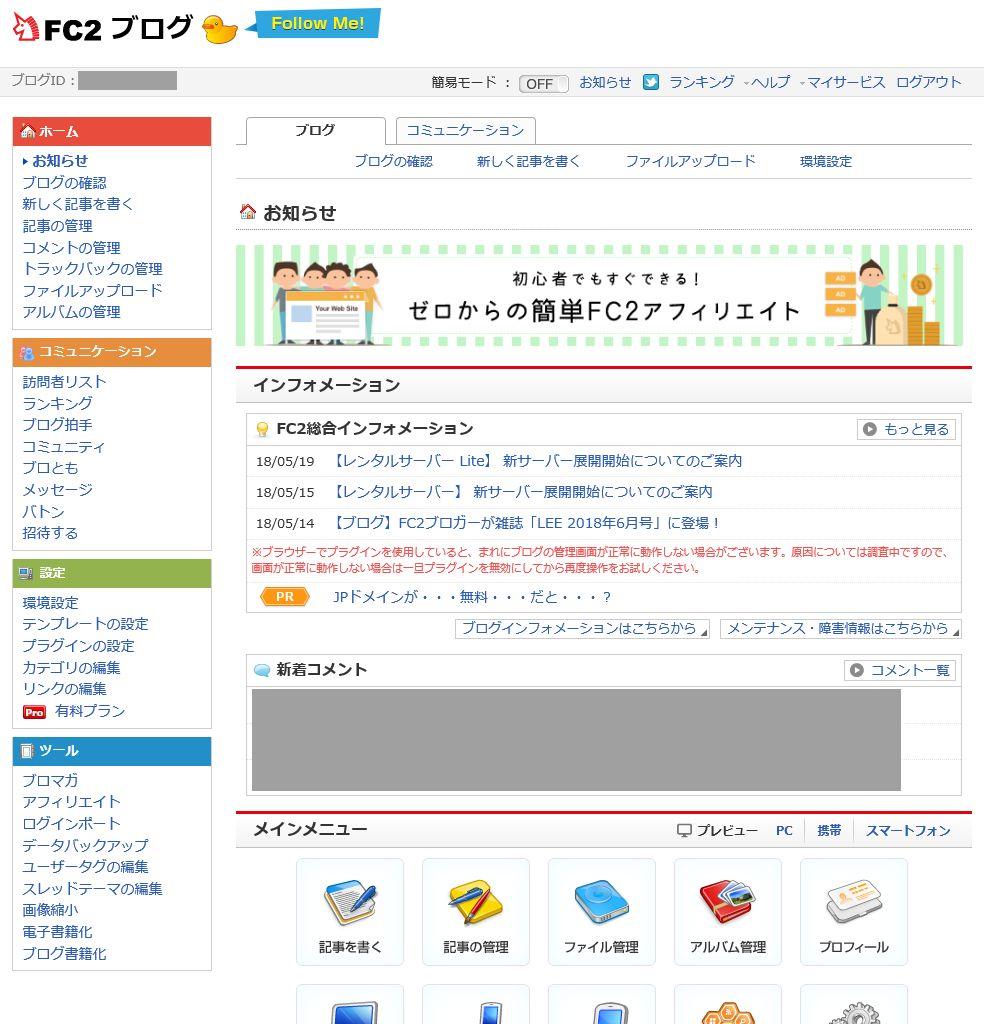 IMG_7091c.jpg