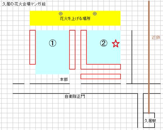 blog_import_5a9b12fa3e185_20180706000836dce.png