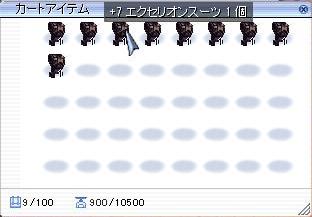 スーツ_7第一弾