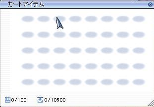 スーツ_8第一弾