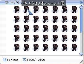 スーツ_5第三弾