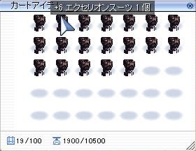 スーツ_6第三弾