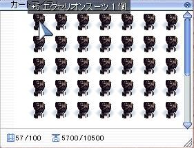 スーツ_5第四弾