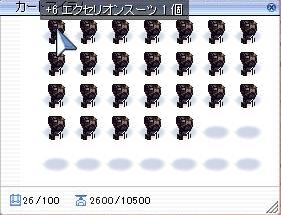 スーツ_6第四弾