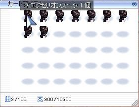 スーツ_7第四弾