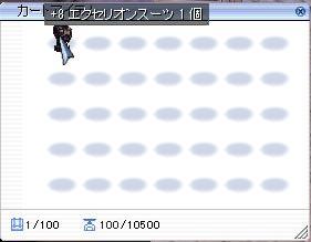 スーツ_8第四弾