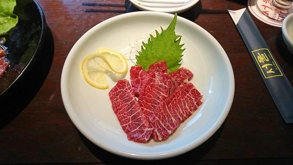 焼き肉 4