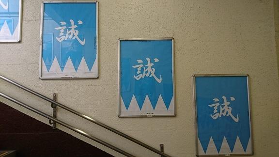 日野駅 2