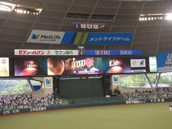 野球 16