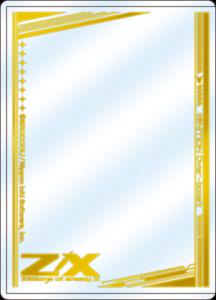 IGOB対応限定特殊ローダー