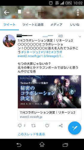 Screenshot_2018-06-27-10-02-53.png