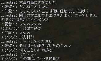 Shot00011.jpg