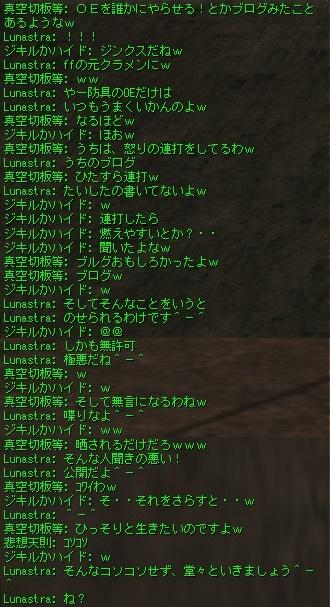 Shot00360.jpg