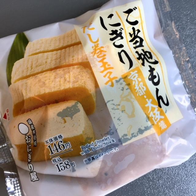 food180523_9.jpg